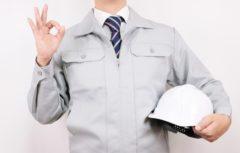 異業種から型枠大工への転職をオススメする理由